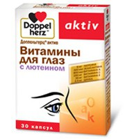 Доппельгерц актив Витамины для глаз, капс. 800 мг №30 с лютеином
