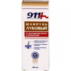 Шампунь, 911 Ваша служба спасения Луковый от выпадения волос и облысения 150 мл