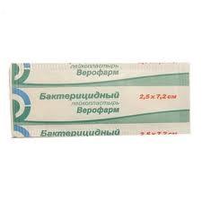 Лейкопластырь бактерицидный, р. 2.5смх7.2см №1