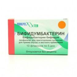 Бифидумбактерин сухой, лиоф. д/сусп. д/приема внутрь и местн. прим. 5 доз №10