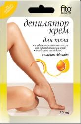 Крем-депилятор для тела, Быстрое удаление для чувствительной кожи с маслом авокадо 50 мл