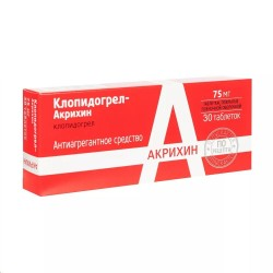 Клопидогрел-Акрихин, табл. п/о пленочной 75 мг №30