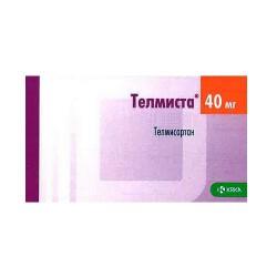 Телмиста, табл. 40 мг №28